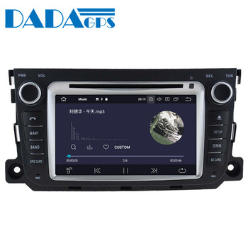 Android 9.0 4+64GB px5 Built-in DSP Automobilio multimedia DVD Grotuvas GPS Radijo Mercedes Benz Smart 2013 - 2018 GPS Navigacijos 61308