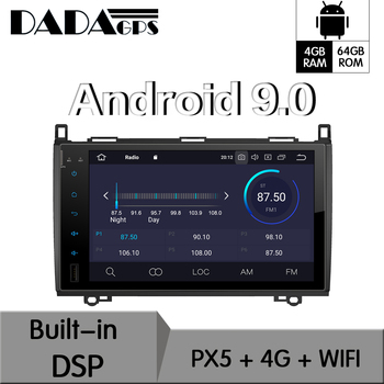 Android 9.0 4+64GB px5 Built-in DSP Automobilio multimedia DVD Grotuvas GPS Radijo Mercedes Benz Smart 2013 - 2018 GPS Navigacijos
